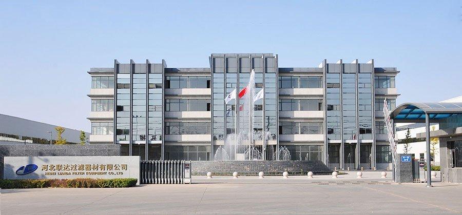 Front door and office building of Hebei Lianda Filter Equipment Co., Ltd.