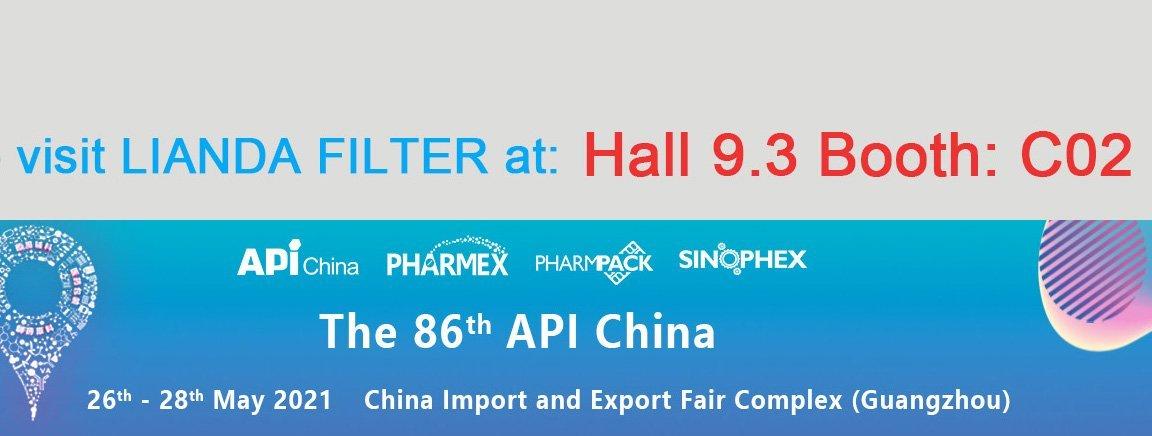 API China 201 Lianda Filter