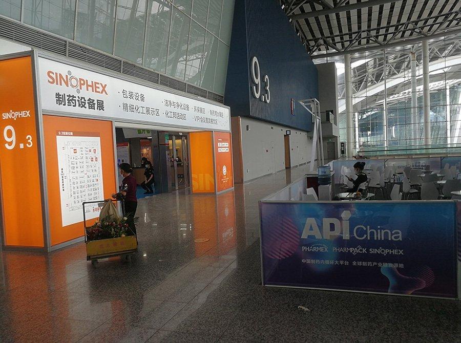 SinoPhex Hall 9.3 API China  2021 expo